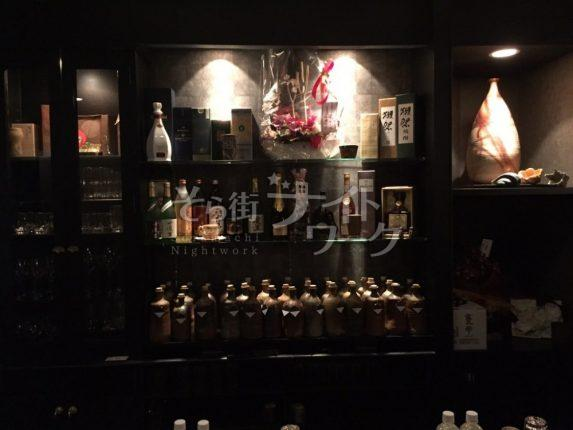 【ラウンジ】Members Lounge縁(メンバーズラウンジ えん)岡山市北区中央町3-37 中央第5ビル