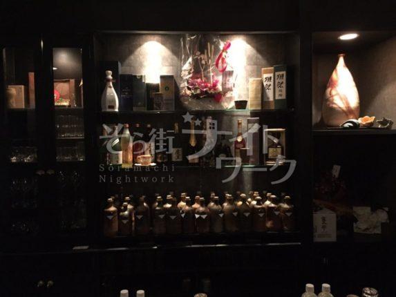 【ラウンジ】Members Lounge 縁en(メンバーズ ラウンジ エン)岡山県岡山市北区中央町3-37 中央第5ビル1F