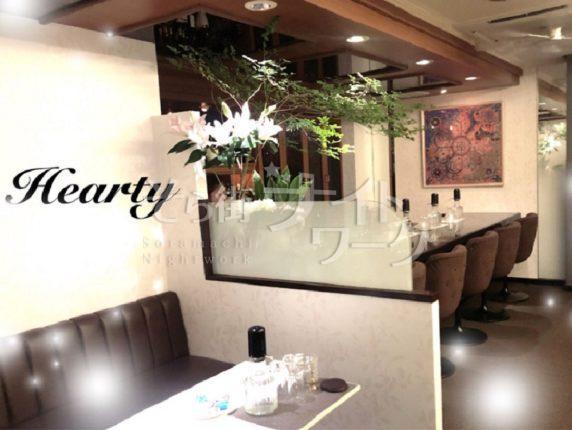 【ラウンジ】Hearty (ハーティー)香川県高松市古馬場町9-26 フタミビル3F