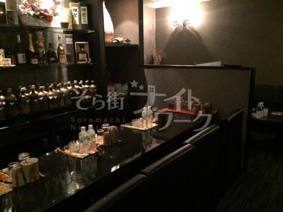 ラウンジMembers Lounge 縁en岡山県岡山市北区中央町3-37 中央第5ビル1F