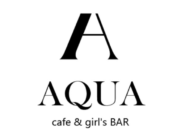 【ガールズバー】cafe&girl's BAR AQUA(アクア)岡山県岡山市北区錦町4-25 ひさのビル2F