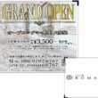 【キャバクラ】CLUB ROMANE★岡山県岡山市北区中央町2-28 中央ビル 2F