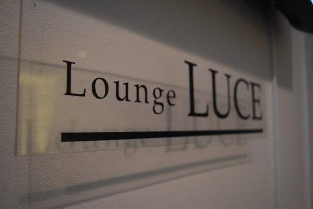 【ラウンジ】Lounge LUCE(ラウンジ ルーチェ)★広島県福山市駅家町近田375