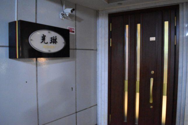 【ラウンジ】光琳KORIN(コウリン)★鳥取県鳥取市末広温泉町255-2