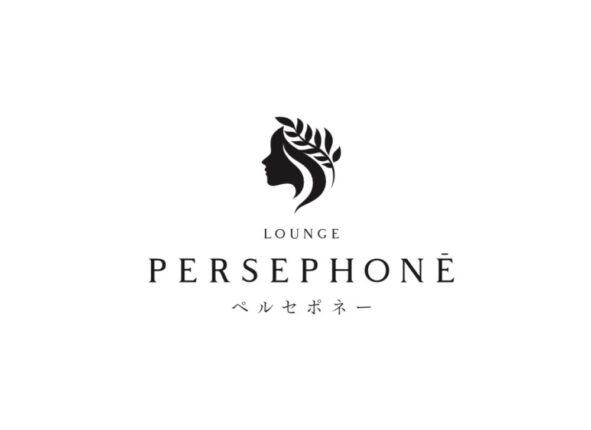 【ラウンジ】Persephoné(ペルセポネー)★岡山県倉敷市阿知2-18-4 ゼニス館2F
