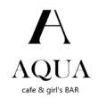 【ガールズバー】cafe&girl's BAR AQUA★岡山県岡山市北区錦町4-25 ひさのビル2F★